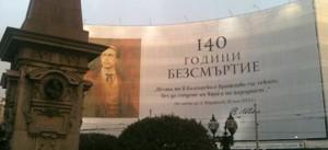 Levski222